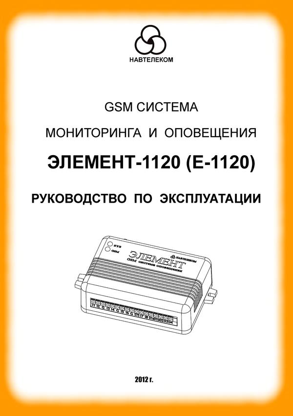 Диплом на заказ беларусь владивосток заказать курсовой проект